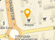 КИНГ-СЕВЕН, ООО