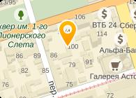 ЭНЕРПРОМ-ЮГ, ЗАО
