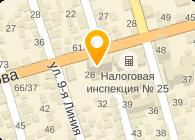 ВНЕШРЕГИОНСНАБ, ООО