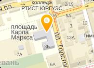 ПАЛЛАДА-РОСТОВ, ООО