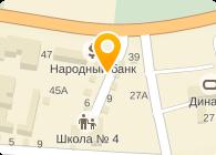 САТУРН-3 ТОО