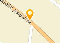 СИНГЕНТА АГРО СЕРВИСИЗ АГ (ФИЛИАЛ В Г. ТАРАЗ)