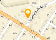 СТРОЙРЕСУРС, ОБЩЕСТВО ИНВАЛИДОВ, ФИЛИАЛ №5