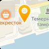ТОРГОВО-ВЫСТАВОЧНЫЙ ЦЕНТР ООО ЕДИНСТВО