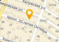 СКИФЕСТ, ООО ВЕГА ЦЕНТР