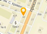 ЭКО-ЦЕНТР, ООО