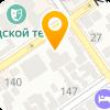 МУП «Управление жилищно-коммунального хозяйства»