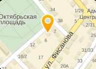 ТЕХНОЛОГИЯ-2, ЧП