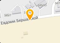 АНАПА, ОАО