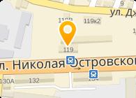 Областная  детская клиническая больница имени Натальи Николаевны Силищевой