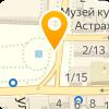 Центр социальной поддержки  населения Кировского района