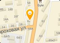 ХЛЕБОЗАВОД ИМ. И.Е. ЛЕМИСОВА, ОАО