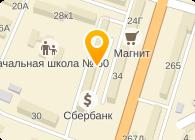 АСТ-КНИГИ ПКФ, ООО