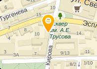 АЛМАЗ-ХОЛДИНГ, ООО