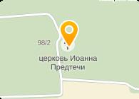 ПРОМРЕМСТРОЙ СТФ, ООО