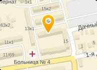 ПОВОЛЖСКИЙ БАНК СБЕРБАНКА РОССИИ АСТРАХАНСКОЕ ОТДЕЛЕНИЕ № 8625/165