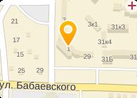 ПОВОЛЖСКИЙ БАНК СБЕРБАНКА РОССИИ АСТРАХАНСКОЕ ОТДЕЛЕНИЕ № 8625/171
