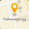 АХТУБИНСКИЙ МЯСОКОМБИНАТ, ОАО