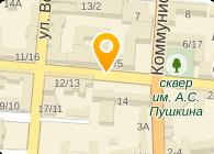 КВИНТЕТ, ЗАО