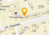 """ООО Рекламное агентство """"ФЕИР"""""""