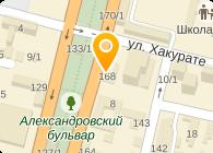 АБЕГО, ЗАО