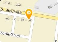БОКОВСКОЕ, ООО