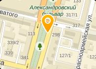ДЕМИТРА, ООО