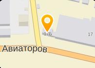 ГОЛД ФУДС