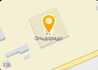 АЛЬЯНС-В, ООО