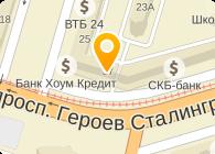 ВОЛГО-ДОН, ЗАО