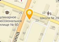 ДУБКОВ А. Н., ЧП