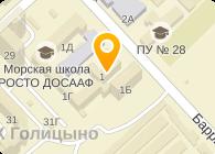 АРМИНА-СЕРВИС, ООО