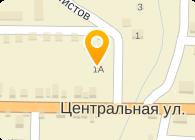 ВОЛГОГРАД-ОБУВЬ, ЗАО