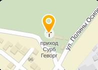 ИГРУШКА, ОАО