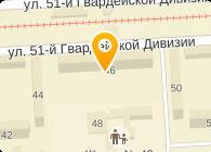 ОАО БАКПРЕПАРАТ