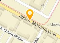 ЭКСТРЕМ-ФАРМ-2, ООО