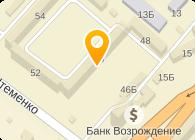 ВОЛГОПРОМБИЗНЕС, ООО