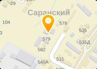 МЕТИЗ, ООО