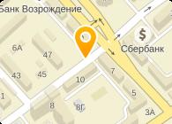 ВОЛГОСПЕЦПРОМ-Ю, ООО