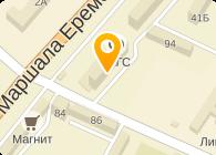 ТРИАДА-К, ООО
