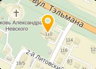 """ООО ООО """"Компания Алди"""""""