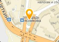 """ООО """"АС Вектор"""""""
