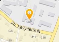 ПОЛИМЕР-ВОЛГОГРАД, ООО