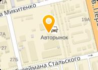 """интернет-магазин """"Склад Колес"""""""