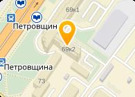 """ЧТПУП """"МобилЭкспресс"""""""