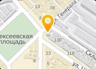 Сервис-центр «ПРОФИ»