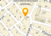 """Общество с ограниченной ответственностью ООО """"ИРТ"""""""
