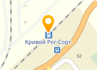 "ООО ""Валкос Групп"""