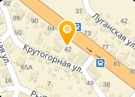Morendi Ukraine