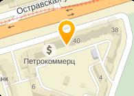 КЕРАМИК, ООО